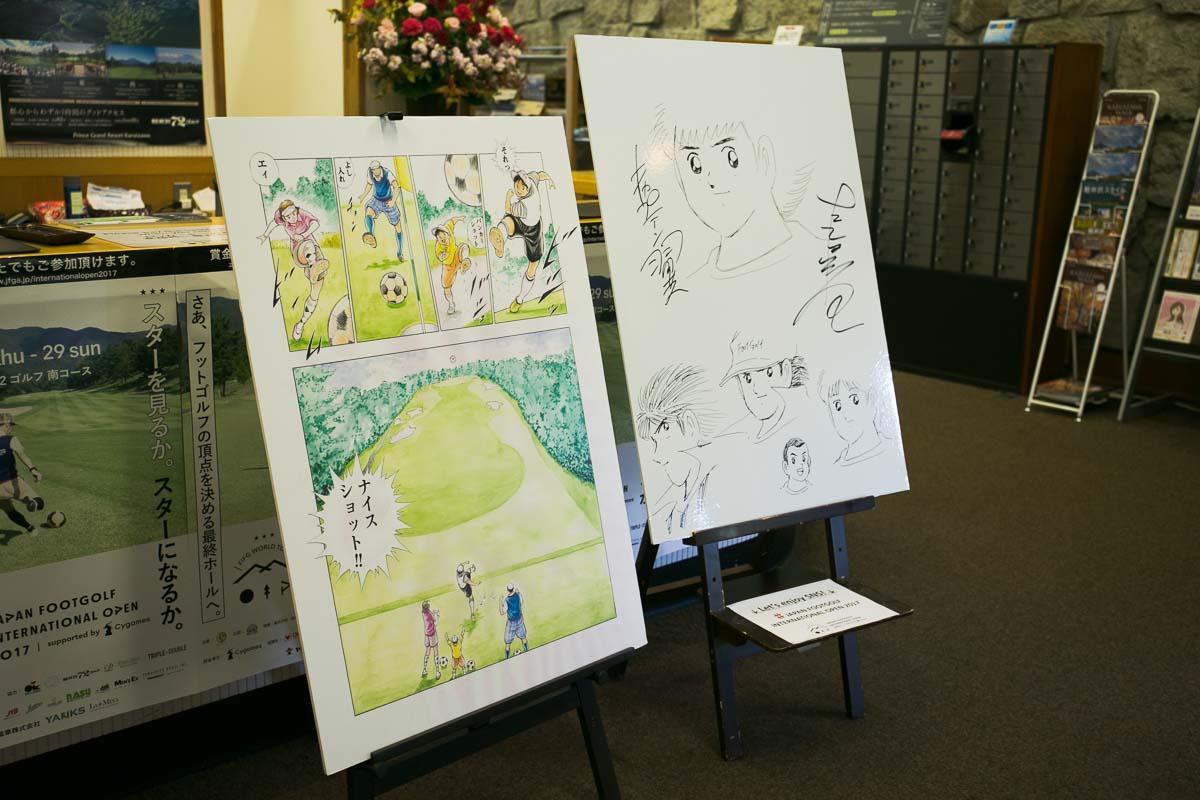 会場には、高橋先生描きおろしの、フットゴルフ漫画も展示された。