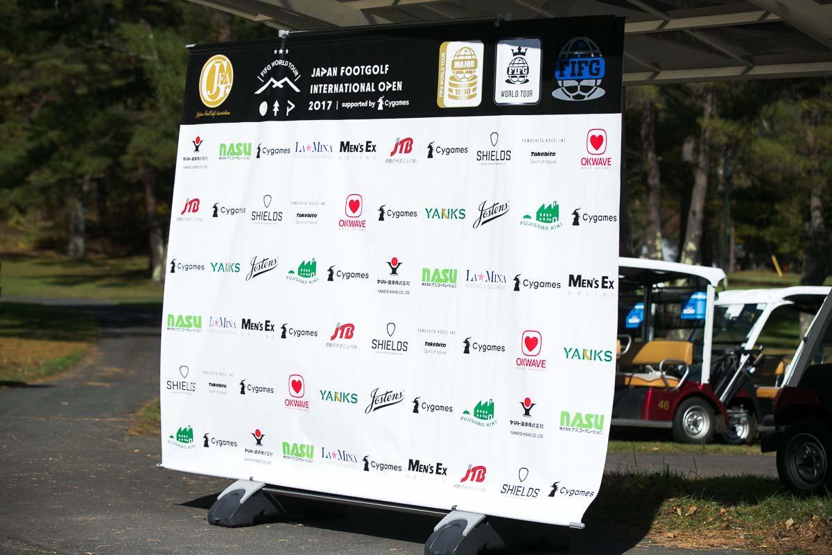 たくさんのスポンサーが本大会を協賛。