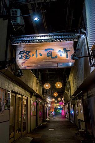 竹瓦温泉のすぐ近くにある竹瓦小路。なんと、大正10年に造られた、現存する日本最古のアーケードだとか。別府市内にはこのような裏路地が点在し、ゆったり散策するのも楽しい。