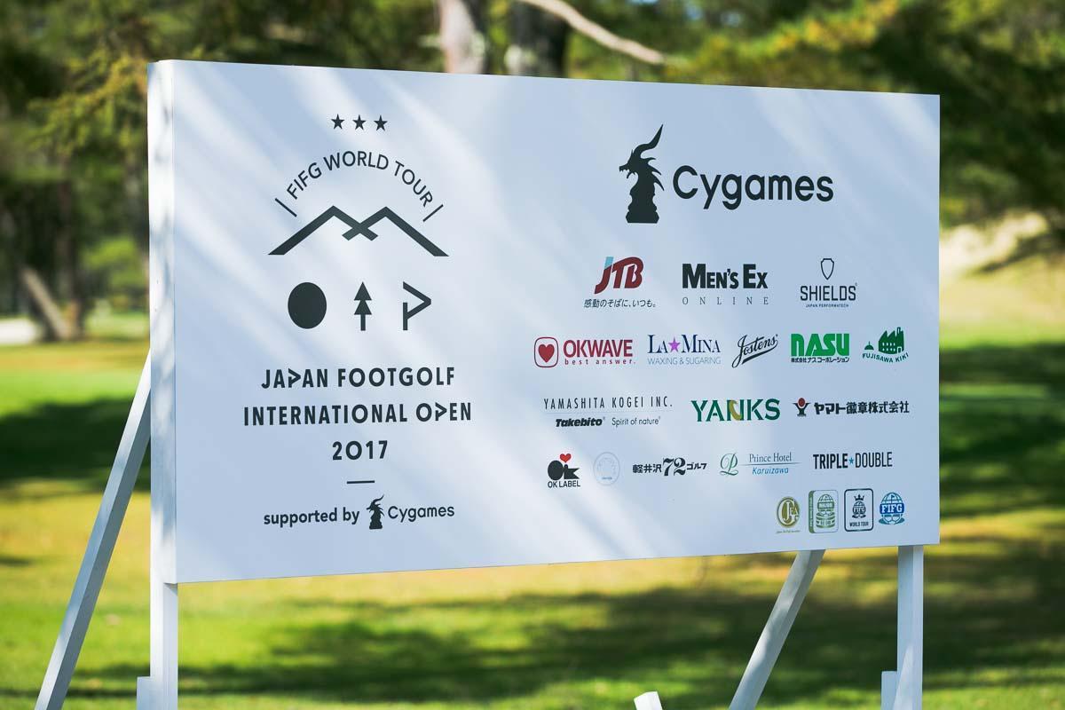 本大会は、軽井沢の名門ゴルフ場「軽井沢72南コース」にて開催された。