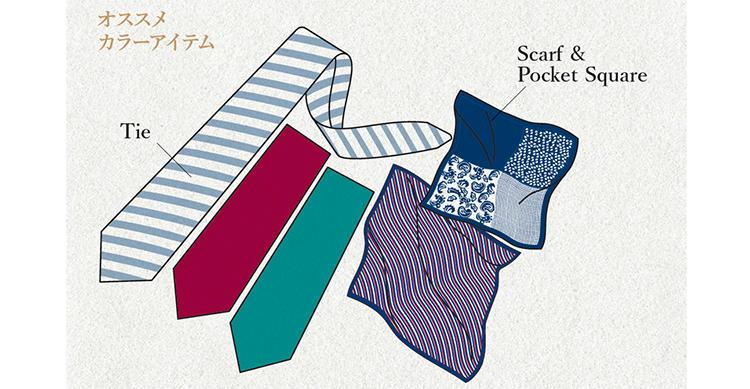 カラーネクタイとスカーフ