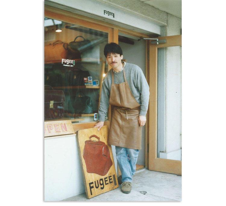東京・国立で自分の工房を始めたばかりの頃