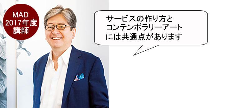 マネックス証券 代表取締役社長 松本 大さん