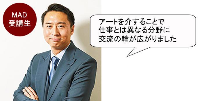 投資会社勤務  棟田 響さん