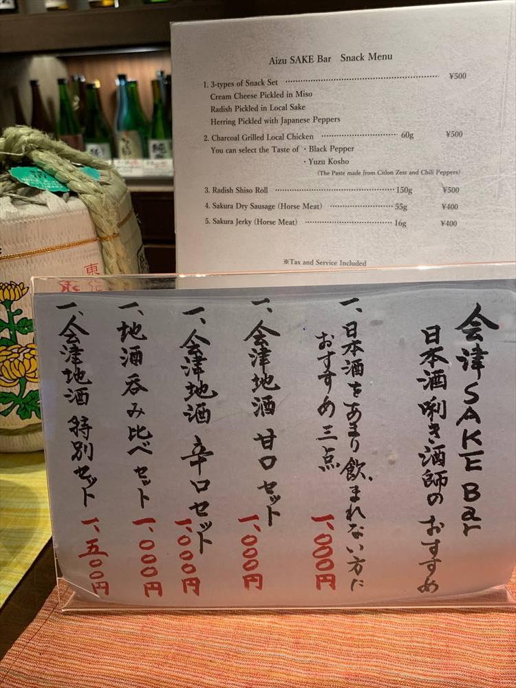 1000円〜で、3種類のお酒がしっかり楽しめる!