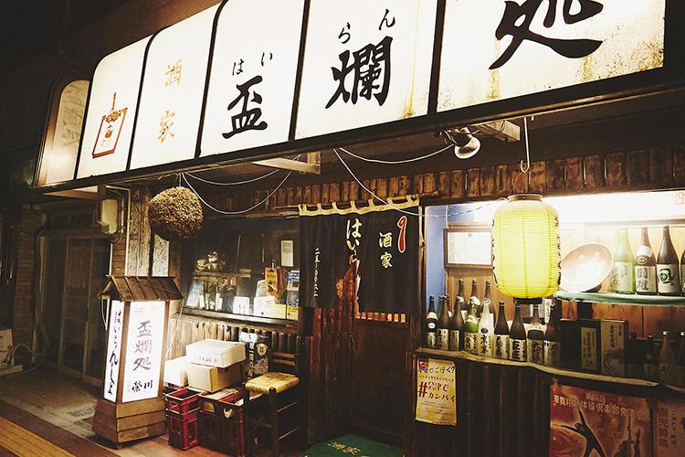 会津若松の居酒屋街は、味のある飲み屋さんがいっぱい。こちら「盃爛処」も、地元のお客さんや観光客でいっぱいだった。