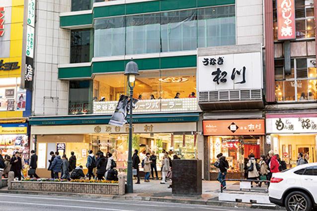 店は渋谷駅を出てスクランブル交差点を渡ったすぐのところに。地下鉄出口からもすぐなので、雨でもさほど濡れずにすむ。これとは別に渋谷駅に直結する東急東横店もある。