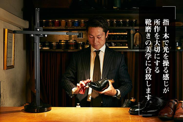 靴磨き職人、長谷川裕也さんに聞いた【Dyson Lightcycle/靴を