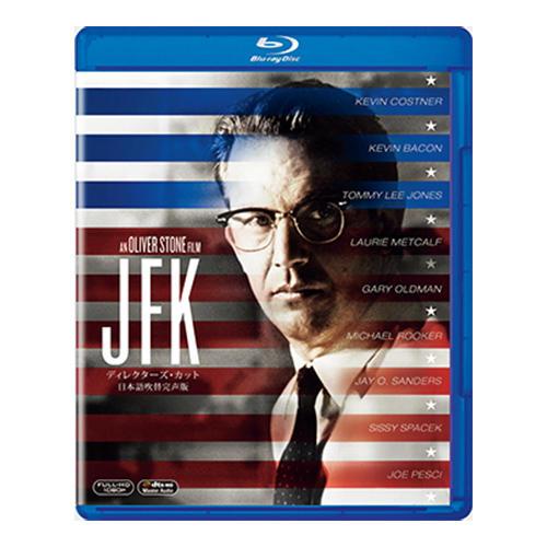 <b>『JFK』</b><br>ディレクターズ・カット、日本語吹替完声版。ブルーレイ、DVDともに1905円/20世紀フォックスホーム エンターテイメント