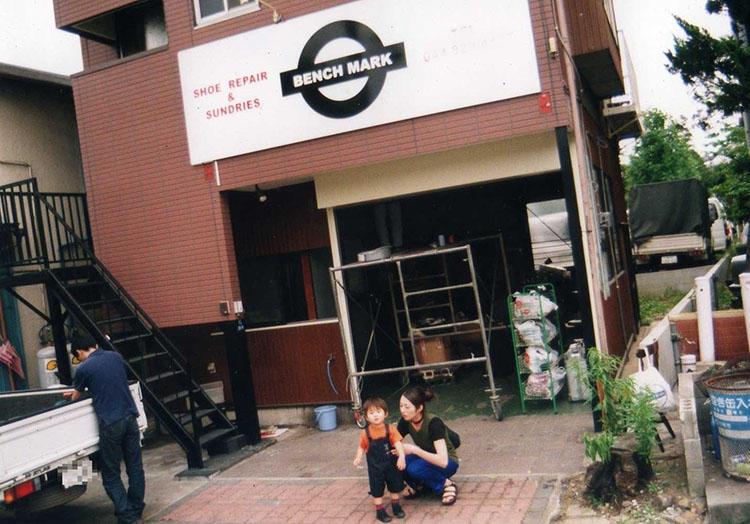 写っているのは中川さんの奥さまとご長男。