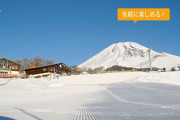 <strong>【スノータウン イエティ】</strong><br><b>日本一オープンが早いスキー場には直行バスが便利</b><br>富士山2合目に位置し、日本一早くオープンするスキー場としても知られるスノータウンイエティ。新宿、品川をはじめ、横浜や町田、川崎など、都内近郊からの直行バスが数多く出ているため、気軽にアクセスできるのが魅力。バス代にはスキー場の1日滑走料が含まれ、さらにレンタルセットも割引になるサービスも。<br>お問い合わせ:055-998-0636