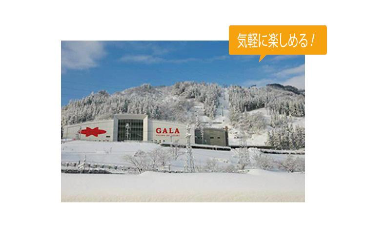 <strong>【GALA湯沢スキー場】</strong><br><b>東京駅から75分、ネット予約で思い立ったらスキーに行ける</b><br>東京駅から新幹線で最速75分。日帰りできるスキー場として高い人気を誇る。往復新幹線とリフト券がセットになった日帰りツアーも今や、ネットで気軽に予約できるように。翌日の天候を確認してからの申し込みや、急な休日にでもスキーをできるようになったのは嬉しい。<br>お問い合わせ:<a class='u-link--ex' href='http://gala.co.jp' target='_blank'>http://gala.co.jp</a>