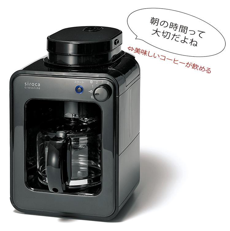 <for SHARE> 1万円以上〜3万円未満<br><b>シロカの全自動コーヒーメーカー「SC-A121」 <br>1万2880円</b><br>忙しい朝でも豆を挽き、ハンドドリップでコーヒーを淹れる。そんな優雅な朝を手軽に演出してくれるのがこのデザインもいいミル付きの全自動コーヒーメーカー。水とコーヒー豆を入れてボタンを押すだけ。美味しいコーヒーを飲みながら、会話の時間も増えるはず。(シロカ)
