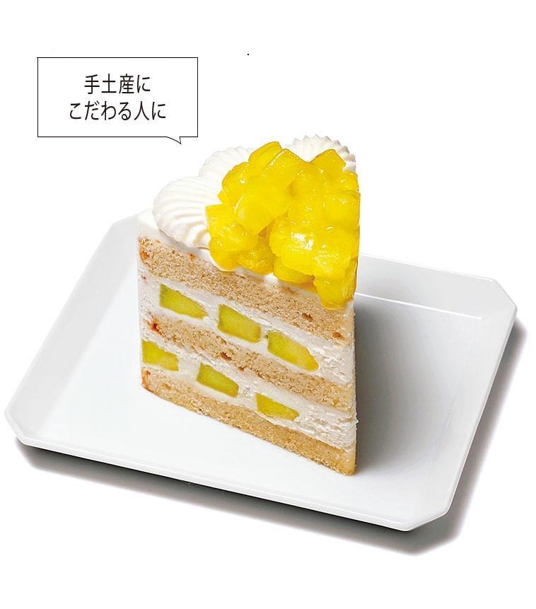 """<for SHARE> 〜1万円未満<br><b>ホテルニューオータニ<br>""""パティスリーSATSUKI""""の「エクストラスーパーメロンショートケーキ」 <br>3800円</b><br>厳選した食材を使うことで話題の同店の""""スーパースイーツ""""シリーズがランクアップ。静岡県産のマスクメロンを3分の1個も使用した超贅沢なショートケーキが登場。1日10個限定とエクスクルーシブ感も満点だ。(ホテルニューオータニ「パティスリーSATSUKI」)"""