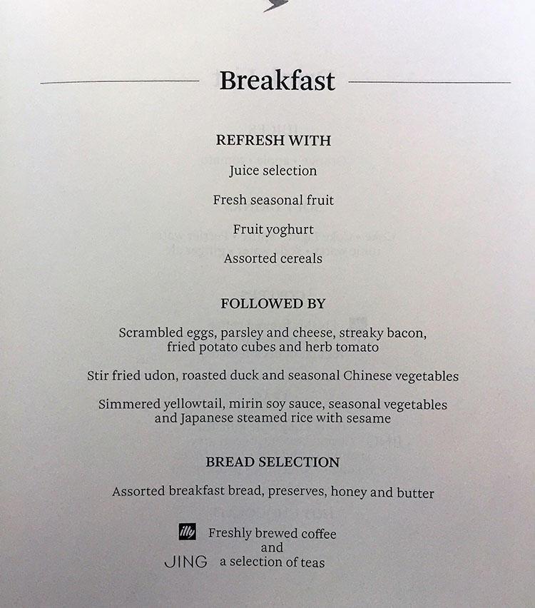 優雅な気分が味わえる朝食のメニュー。