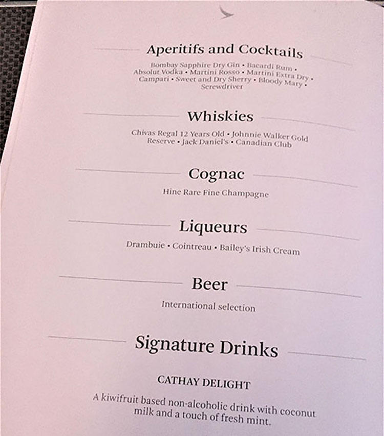 ワイン以外のアルコールにも抜かりがない。