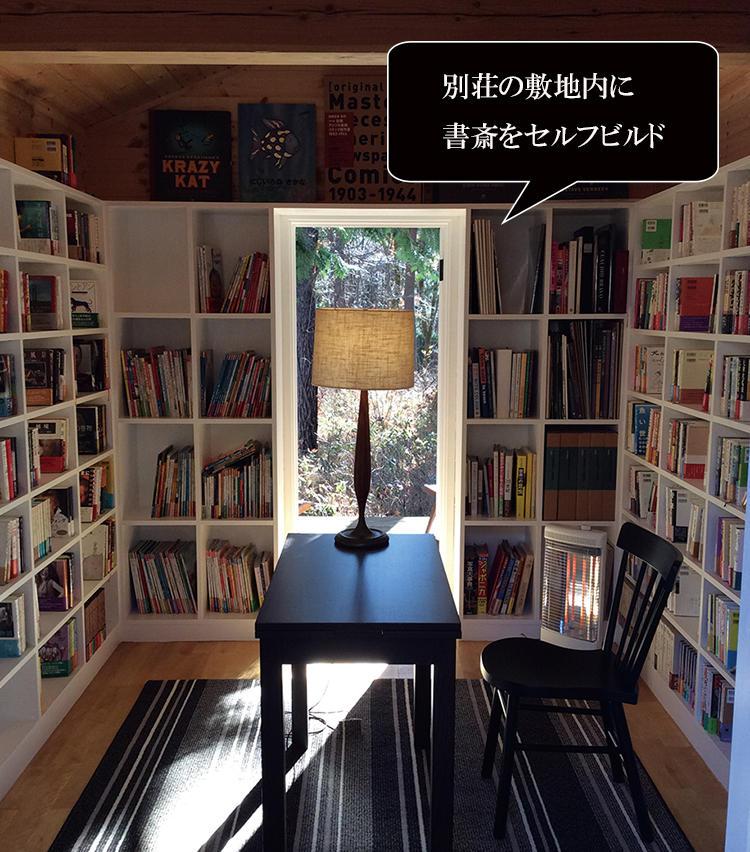 日当たりのいいテラスを設けたが、本の背が陽で灼けないように内部採光は最小限に。本は周囲に住む人への貸し出しも考えているという。