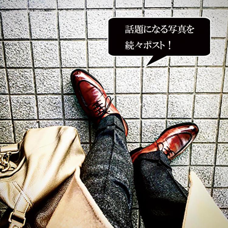 """足元コーデが際立つ""""seigo立ち""""。"""