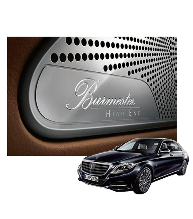 ■メルセデス・ベンツ × ブルメスター<br><br><b>圧倒的かつ臨場感あふれる音を実現</b><br>ドイツの高級メーカーのサウンドシステムをSクラスは装備。さらにオプションの「Burmesterハイエンド3Dサラウンドサウンドシステム」では26個のスピーカーが生む立体音場が堪能できる。車両価格1140万円〜、オプション価格75万4000円(メルセデスコール)
