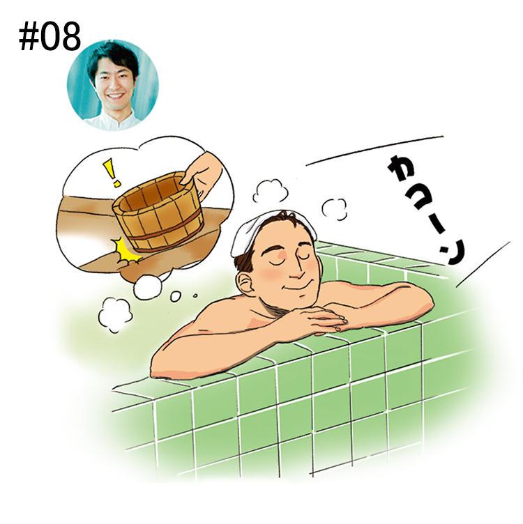 <b>「銭湯でのカコーンという響きで心地よい懐かしさに包まれます」</b><br>ソニー 新規事業創出部OE事業室<br><b>藤田修二さん</b><br><br>「銭湯で癒されるのはお湯ではなく、実は音」と藤田さん。行きつけは新宿の梯子坂下にある東宝湯。東京らしい熱めの湯がお気に入りとか。「天井が高く広々とした空間に響きわたるカコーンというあの音。一気にノスタルジックな気分になります」。スイッチを押して香るアロマスティックを手がける藤田さんの最高の音は、日頃の疲れを癒してくれる銭湯の音という。