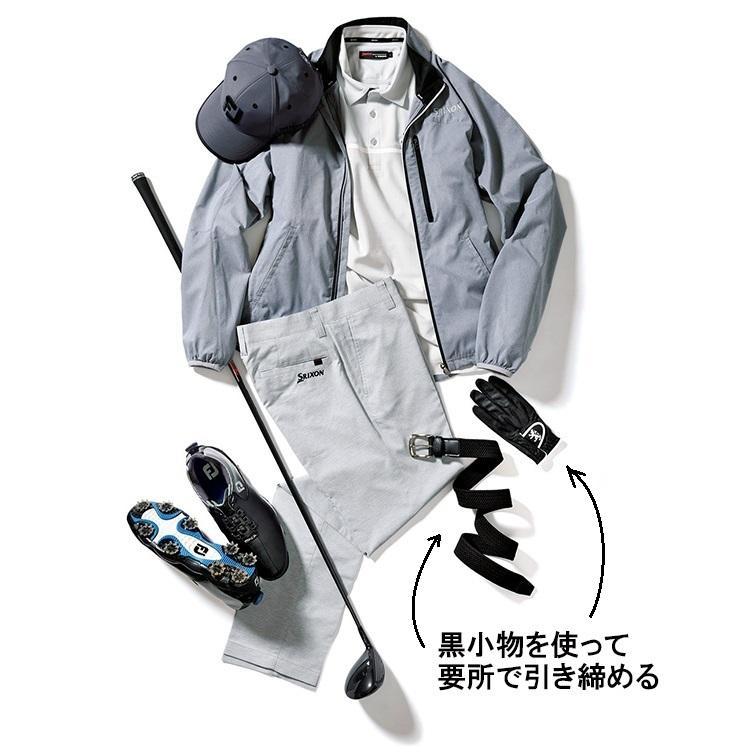 <b>season Early Spring</b><br><br>濃淡差をつけた吸汗速乾ポロ×撥水パンツを、きりっとした黒の小物で引き締めたグレーワントーンのお手本コーデ。ベルトはロゴが目立つバックルベルトの代わりに、エラスティック素材を編んだ一手間感のあるメッシュベルトを選択。しなやかで蒸れにくいメリットもある。<br><br><small>ブルゾン1万2000円、ポロシャツ7900円、パンツ8900円、ベルト7000円/以上スリクソン(デサントジャパン お客様相談室) キャップ3400円、シューズ2万5000円/以上フットジョイ、ウッド〈オープン価格〉/タイトリスト(以上アクシネット ジャパンインク) グローブ1800円/アドミラル(ヤマニ)</small>