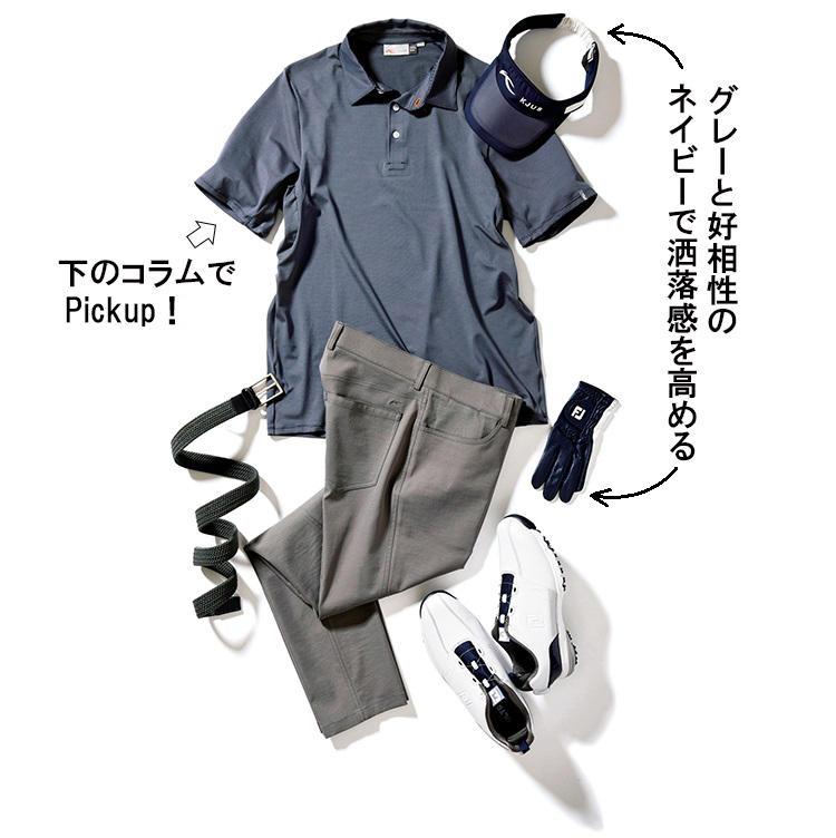 <b>season Summer</b><br><br>UV防止のシャツが真夏には最適。ドレッシーな印象のあるネイビーで引き締めると、グレーワントーンはたちまち洒落て見える。ここではグレースーツ、ネイビーソリッドタイ、白シャツというスーツでお馴染みの配色をゴルフスタイルに応用した。<br><br><small>ポロシャツ1万3000円/チュース(チュースショップ東京) パンツ2万6000円、サンバイザー7000円、ベルト1万1000円/以上チュース(チュースショップ東京) グローブ1800円、シューズ1万7500円(以上フットジョイ/アクシネット ジャパン インク)</small>