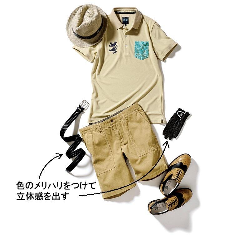 <b>season Summer</b><br><br>ヤシの木柄のポケットがご機嫌なパイルポロとざっくり素材のハットという、リゾート感あるコーデが今年らしい。ベージュワントーンは濃色の小物でメリハリをつければ、散漫な印象にならない。足元は重厚感のあるウィングチップ型シューズで安定感をプラス。<br><br><small>ポロシャツ9800円、グローブ1800円/以上アドミラル(ヤマニ) ショーツ1万8000円/キャロウェイ(キャロウェイアパレル) ハット7900円/マンシングウェア(デサントジャパン お客様相談室) ベルト1万5000円/シェルボ(グリップ インターナショナル) シューズ5万円/ラムダ(ニーディープ)</small>