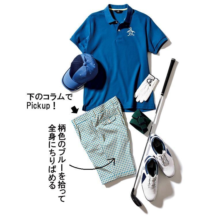 13a2ccb7444723 ここでは、キャップと鹿の子ポロをブルーに。普段、仕事着でも青系の色は馴染みがあるだけに、チャレンジしやすいコーデだ。