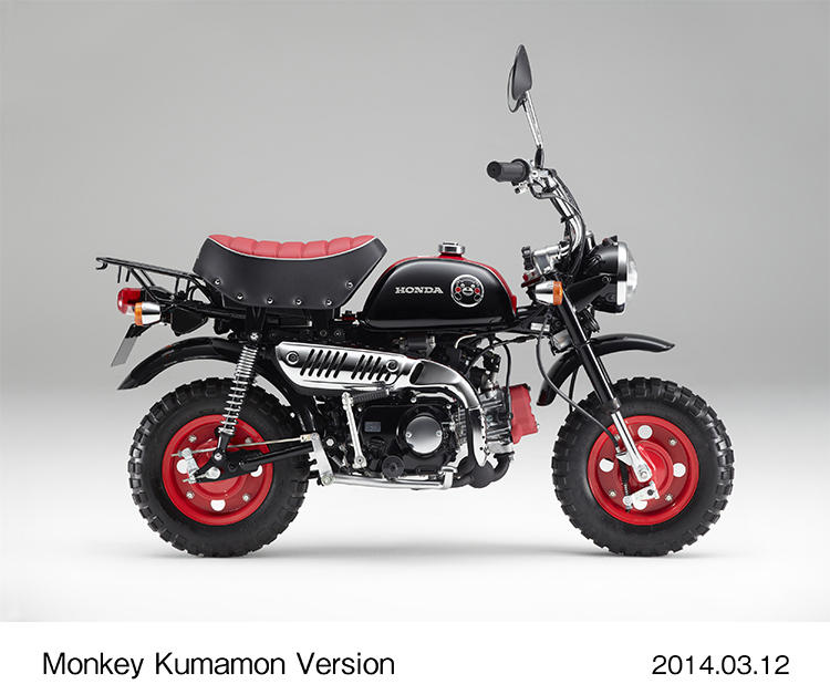 2014年に登場した熊本県のPRマスコットキャラクター、くまモンとのコラボモデル。ホンダの2輪車生産拠点がある熊本県にちなんでのこと。