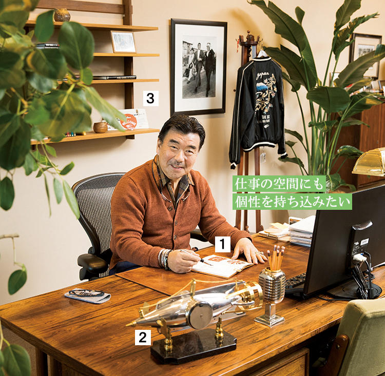 ビームス取締役副社長 遠藤恵司さんと仕事部屋