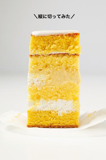 <font size=4><b>パティスリーSATSUKIのロールケーキ</b></font><br /><br /><b>2つの異なる食感が楽しく美味い</b><hr><b>\縦に切ってみた/</b><br />中島眞介シェフ入魂のスーパーシリーズ。長崎県産太陽卵のスポンジと米飴入りのきめこまかなスポンジの2種で、和三盆を使用した軽い口当たりのブレンドクリームを巻き上げた「スーパークラシックツインロール」800円(ホテルニューオータニ パティスリーSATSUKI)