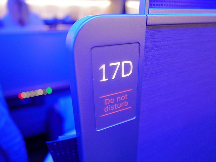 ホテルの部屋のように、「Don't Disturb」サインが点灯する。