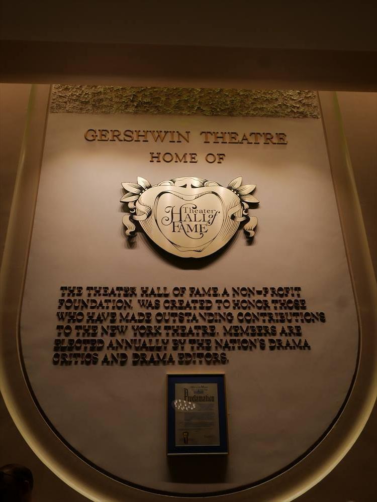 ガーシュウィンシアターの歴史を感じることができる。