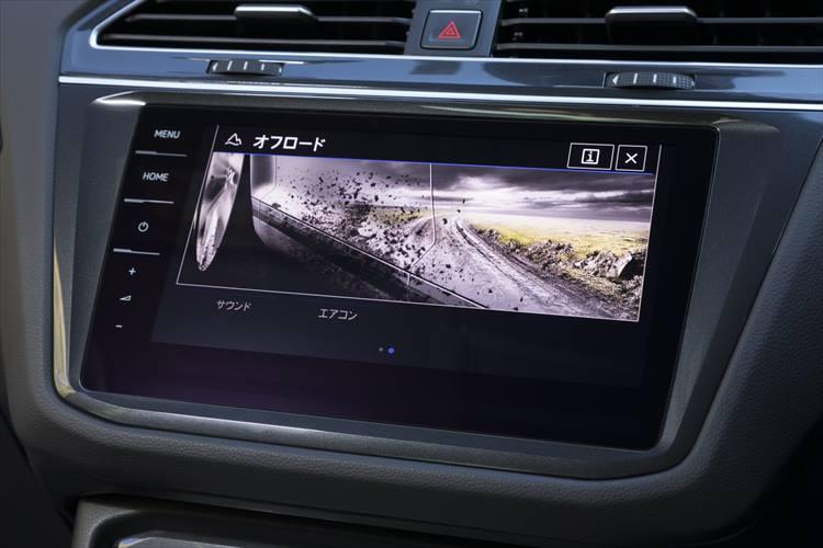 様々な情報を大型ディスプレイに表示するインフォテイメントシステムの「Discover Pro」。タッチスクリーンで使いやすく、走行モードの確認などもこちらで行うことができる。