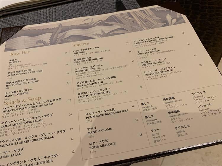 日本語メニューも完備。ステーキも半額なのでお得