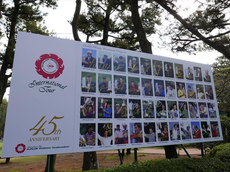 2018年度は、トーナメント開催45回目となる記念大会でした。