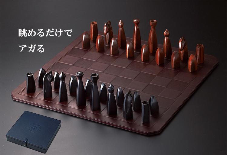 ダンヒルのチェスセット