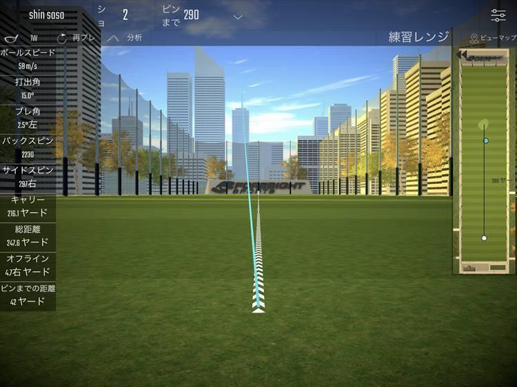 ゴルフクラブ試打