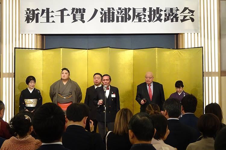 1月場所の千秋楽パーティを兼ねた「新生千賀ノ浦部屋披露会」