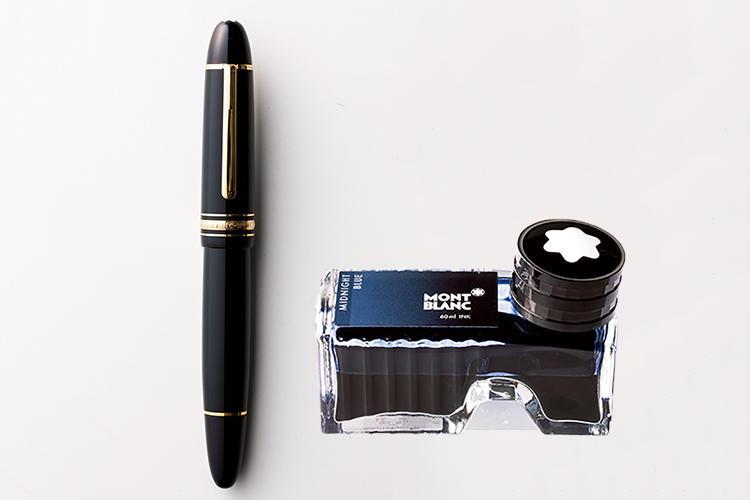 モンブランの万年筆とインク