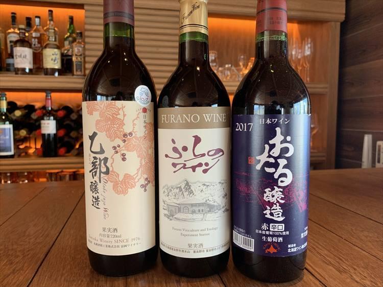 北海道のワインをセレクト。このほかに白ワインもある