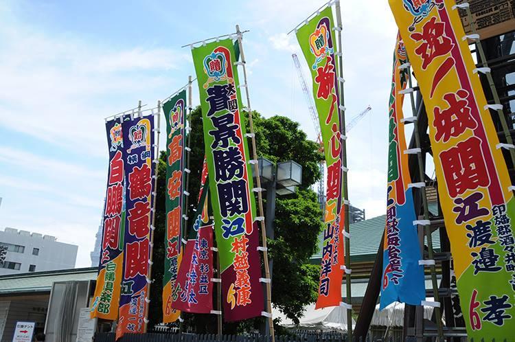 5月場所の両国国技館の周囲に掲げられたのぼり旗