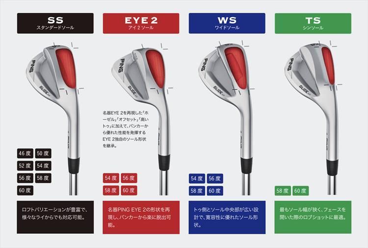 voice_20190828_golf61_3.jpg