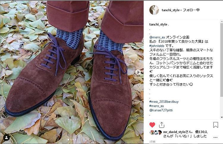 「冬場のフランネルスーツから、コットンパンツ、デニムなどのカジュアルコーデまで幅広く活躍」してくれる、ジョン ロブのスエード靴。こんな風にシューレースの色を変えたりして、ソックスの色と合わせて自分仕様で履くとより愛着が沸きますね!