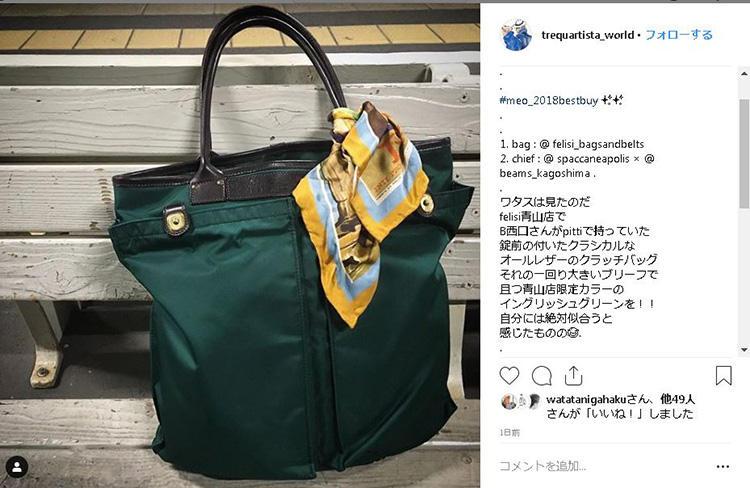 パターンオーダーしたという、フェリージのヘルメットバッグ。「以前買おうと思った欲しかった鞄の、イングリッシュグリーンとダークブラウン」の組み合わせ。ずっと欲しかった好きな色の組み合わせ、テンションが上がりますね!