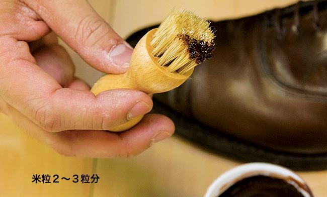<strong>ブラシでクリームを取って</strong><br />毛先にクリームを米粒2〜3粒程度取る。この量で、靴全体に塗ることができる。しかもしっかりと伸ばせるので、初心者にも使いやすい。