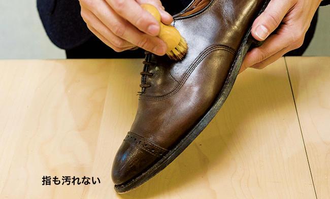 <strong>ブラッシング</strong><br />クリームをつけたら、あとは靴全体にブラッシングするだけ。手も汚れることなく、隅々まで伸ばすことが可能。小さなブラシがスマートな靴磨きをサポート。
