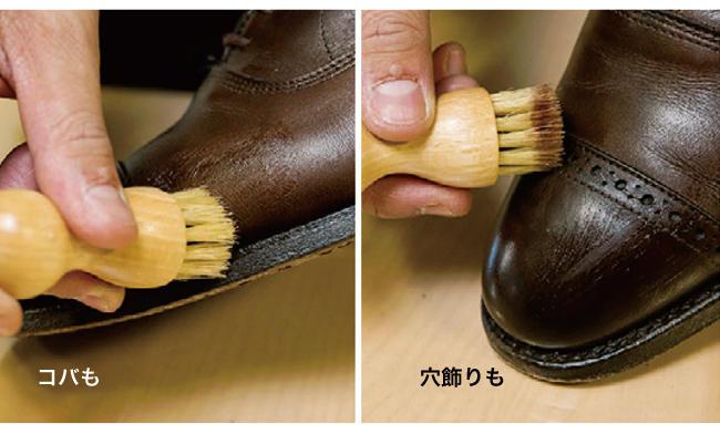<strong>ブラシだから細かい部分も楽</strong><br />ペネトレイトの魅力は、細かい部分も簡単に作業できるところ。指だとコバや穴飾りへのクリームの塗り込みは慣れないとうまくできないが、こちらなら心配無用。細部まで美しく仕上げられる。