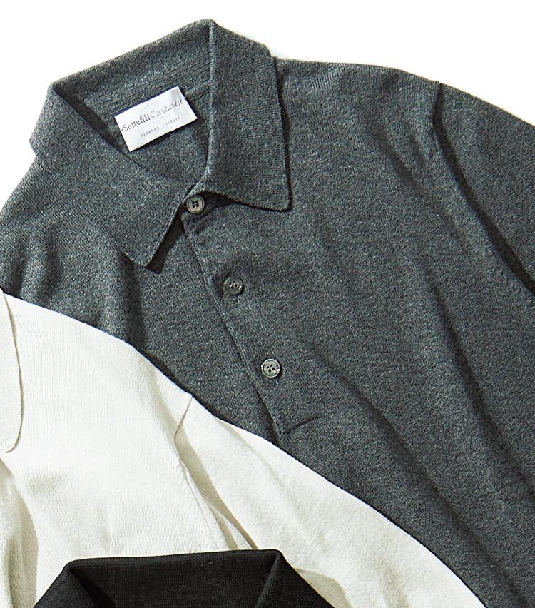 <span style='font-size:1.25em;'><strong>SETTEFILI CASHMERE</strong></span><br /> 袖口や裾のリブがクラシックな雰囲気のニットポロ。素材はコットン100%ながら、滑らかな肌触りに微かな清涼感が宿る絶妙なニュアンスを生み出している。2万9000円(伊勢丹新宿店)