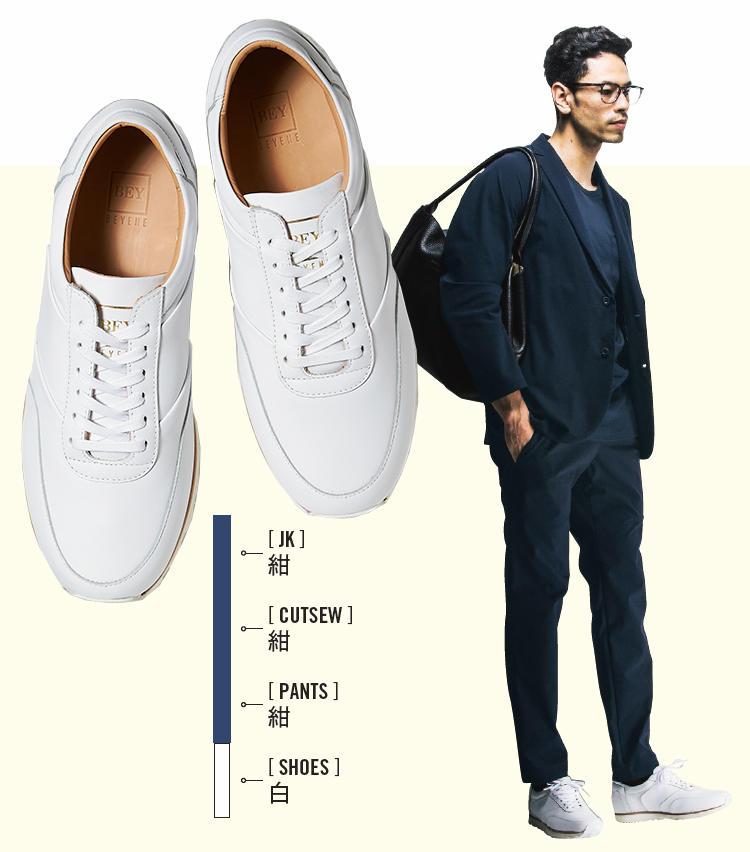 <span style=font-size:1.1em;><strong>BEYENE / ベイエン</strong></span><br /><br /><strong>北欧の新星はシャープな白革</strong><br />ストックホルムの注目の靴ブランド。職人の手作業で作られる一足は、革ライニングの足馴染みのよさと返りのよいソールが快適だ。3万6000円(バーニーズ ニューヨーク)<br />ジャケット6万円、パンツ3万4000円(テアトラ) カットソー1万1000円/マイ ストーリー(アマン) 鞄8万4000円/ダニエル&ボブ(八木通商) メガネ2万2000円/レイバン(ミラリ ジャパン)